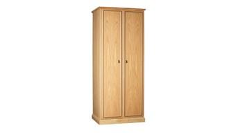 Keats wardrobe
